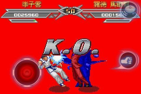 Kung Fu Do Fighting - screenshot