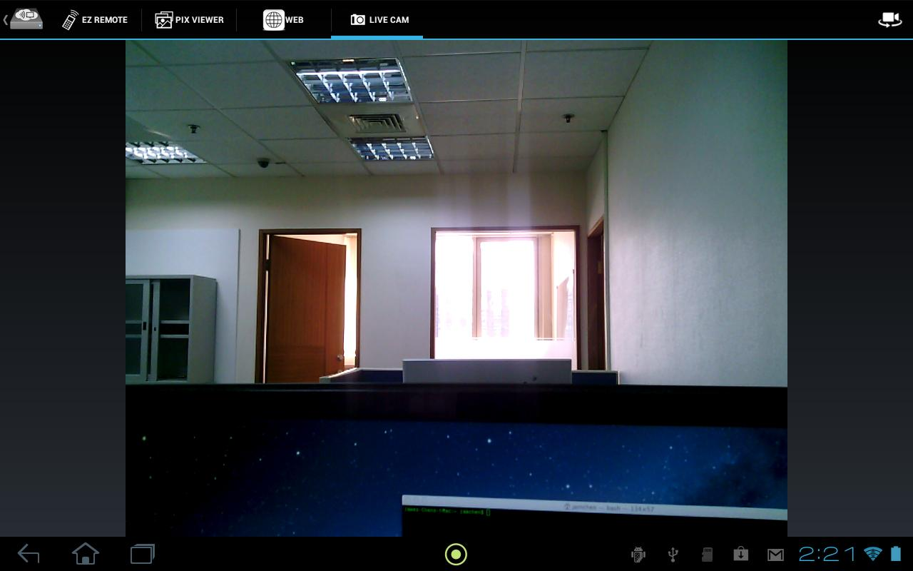 ViewSonic Wireless vPresenter- screenshot
