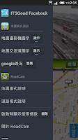 Screenshot of 高速公路/省道都市 ITSGood RoadCam 即時影像