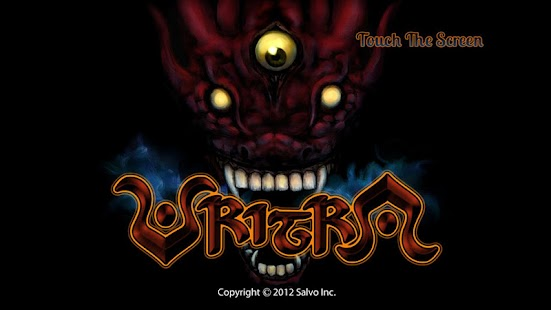 Vritra - screenshot thumbnail