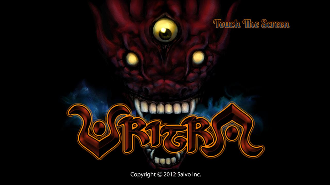 Vritra - screenshot