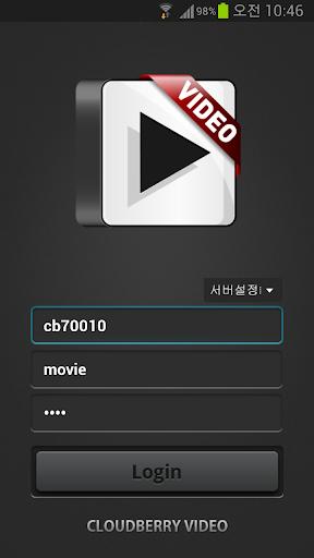 클라우드베리 동영상 Cloudberry Video