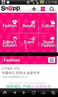 패션웹진 스냅- screenshot thumbnail