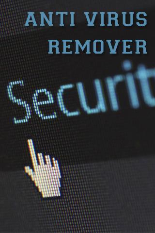 【免費工具App】Anti Virus Remover-APP點子