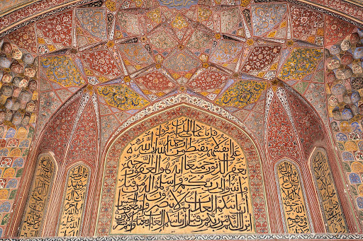 Quranic Calligraphy, Fresco, Walls and Dome, Wazir Khan Mosque