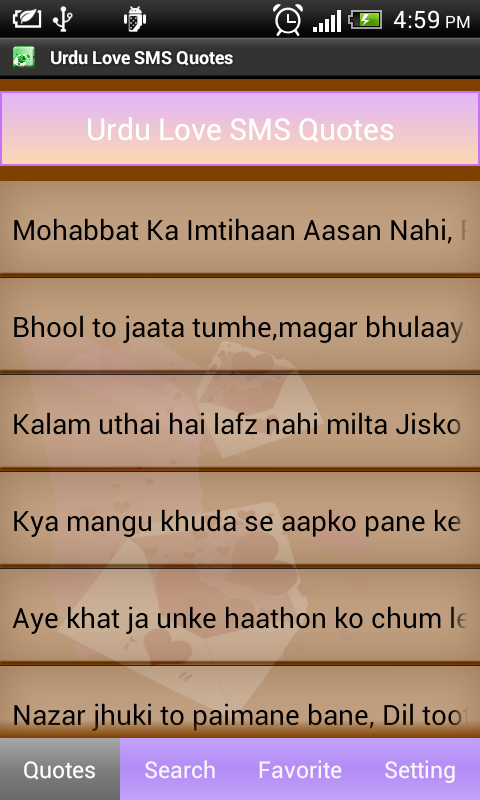 Urdu Love Quotes App - screenshot