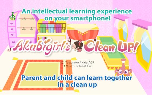 Akubigirl's Clean up
