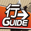 Leisure Guide (行Guide) icon
