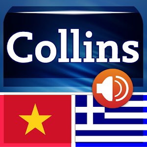 Vietnamese<>Greek Dictionary Icon