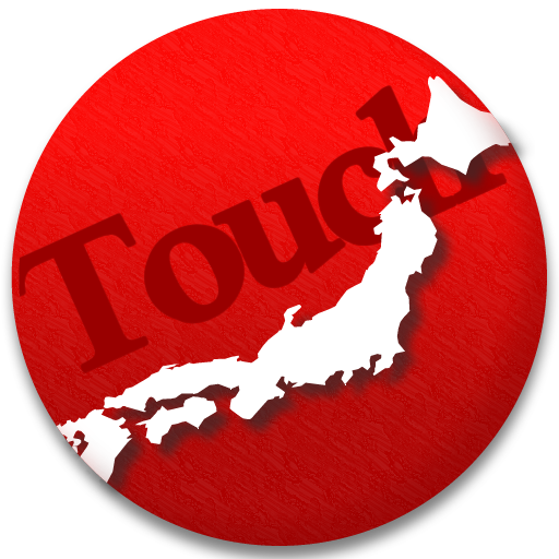 Touch Japan