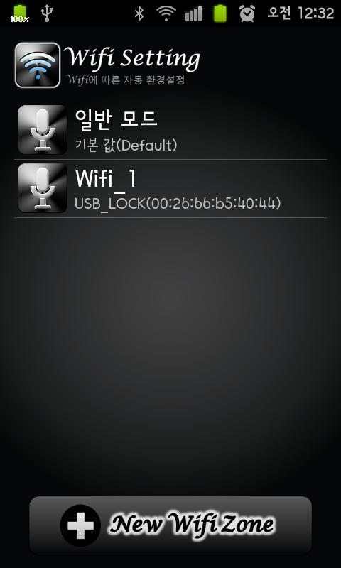 Seri [판매 중지!=>Seri2를 이용해주세요] - screenshot