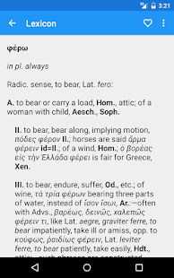 Greek Reference: Ancient Greek Lexicon & Syntax- screenshot thumbnail