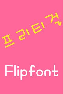 MDPrettyGirl Korean FlipFont