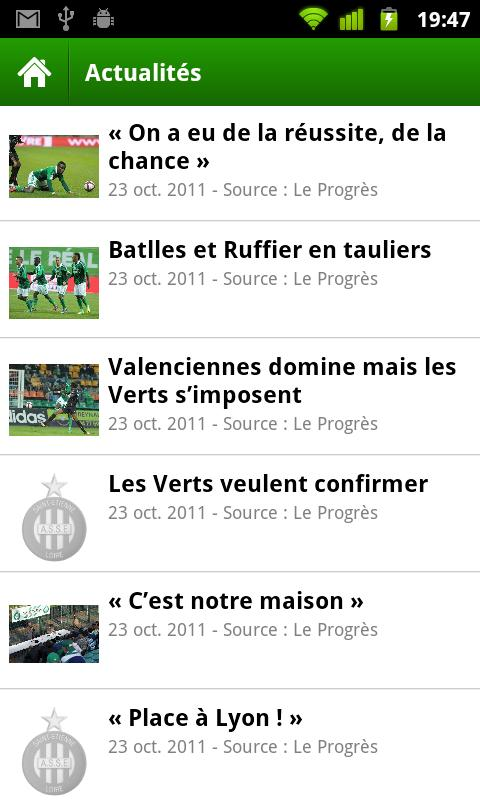 ASSE - Saint-Etienne - screenshot
