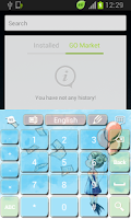 Screenshot of Keyboard Memories