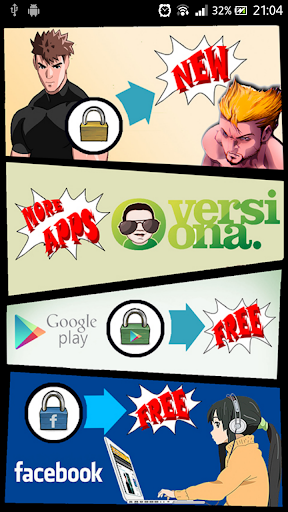 無料教育Appの漫画を描く|記事Game