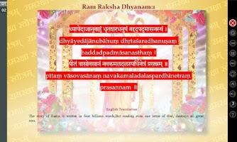 Screenshot of Ram Raksha Stotram