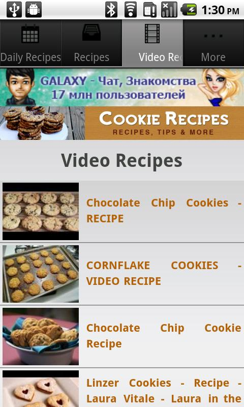 Cookie Recipes!- screenshot