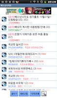 Screenshot of 배스낚시지도