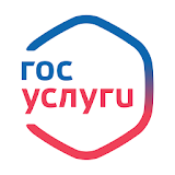 Госуслуги Android App