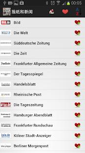 德國的報紙和新聞
