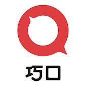 Qooco Talk 1004