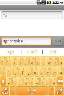 Velocity Keyboard Free- screenshot thumbnail