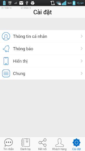 vChat