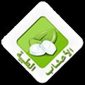 الأعـشـاب الطـبـيـة logo