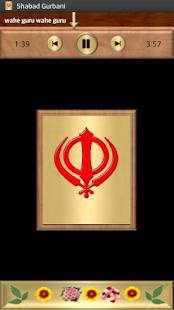 Shabad Gurbani