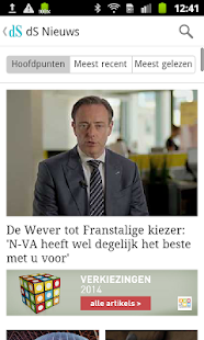 De Standaard Mobile - screenshot thumbnail