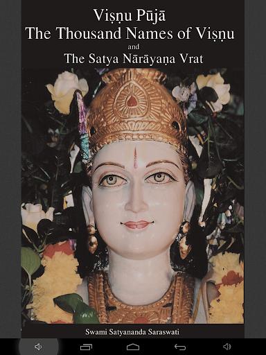 Vishnu Sahasranam