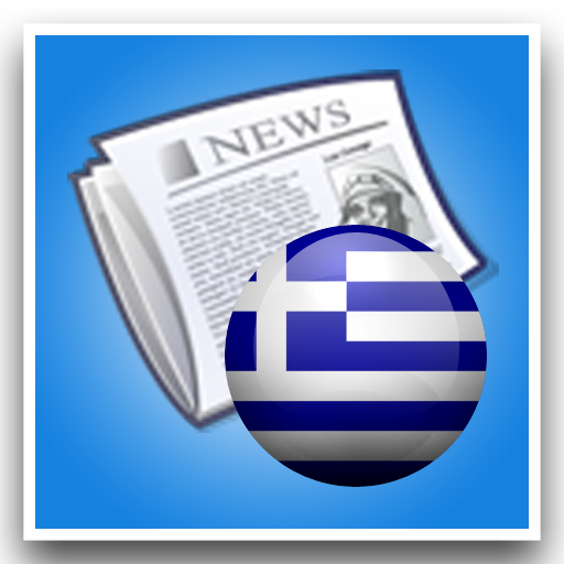 Greece News LOGO-APP點子