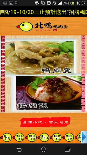 你知道如何向老外介紹台灣小吃嗎? CNN歸納40個絕不能錯過的 ...