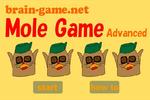 Mole Game Advanced - screenshot