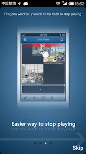 玩商業App|CCTV Viewer免費|APP試玩
