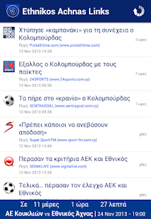Ethnikos Achnas Links - screenshot thumbnail