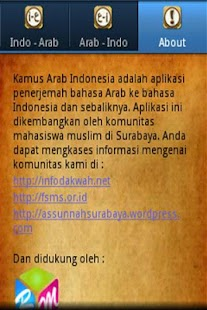 Kamus Arab Indonesia - screenshot thumbnail