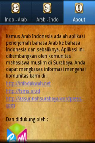 Kamus Arab Indonesia - screenshot