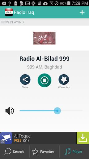 玩免費音樂APP|下載Radio Iraq app不用錢|硬是要APP
