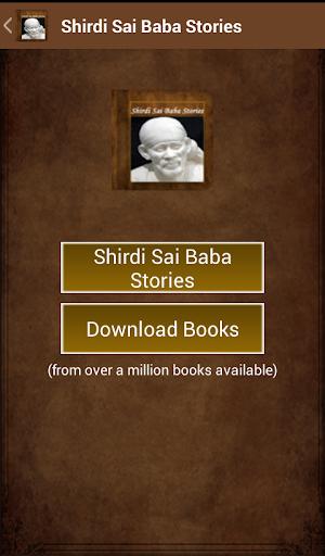 Shirdi Sai Baba Stories