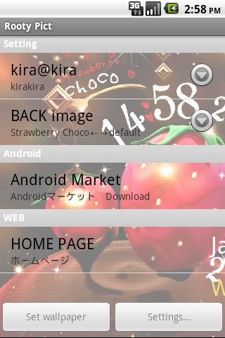 Strawberry Choco LW Trial - screenshot