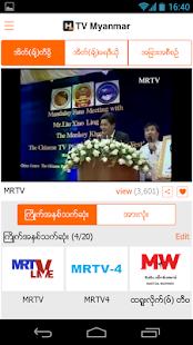 HTV Myanmar