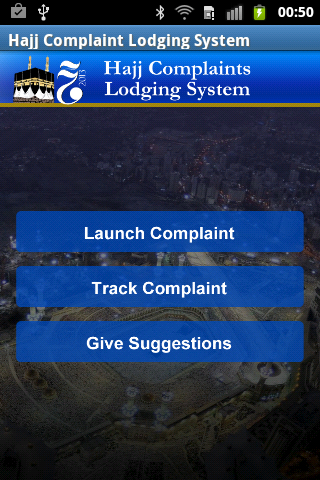 Hajj Complaints Lodging System