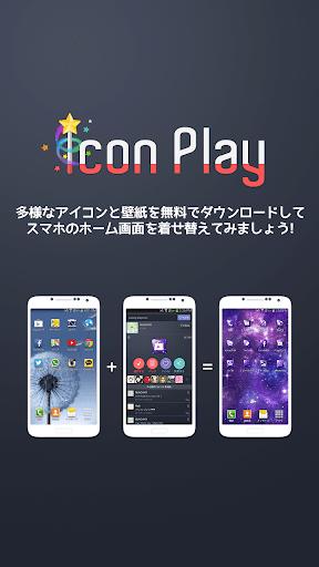アイコン着せ替え★Icon Play