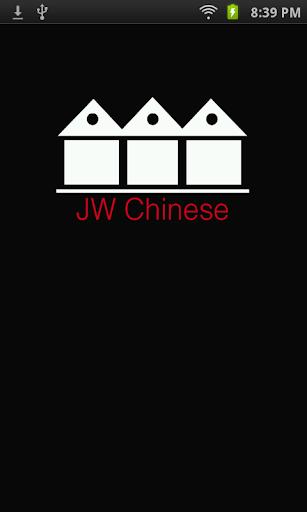WOL Chinese