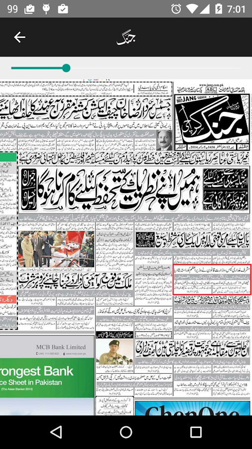 Opinion jang group of news papers