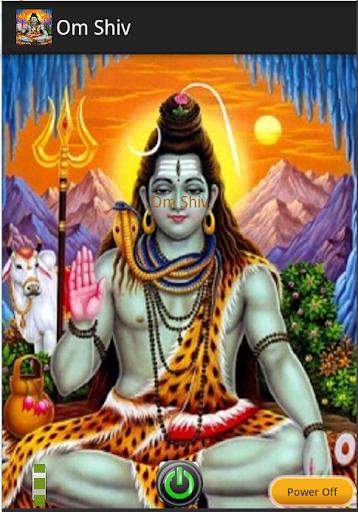 Om Shiv Chant