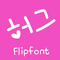 MfHug™ Korean Flipfont icon
