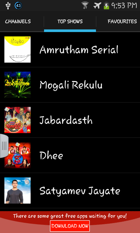 Telugu TV Serials and Shows - screenshot